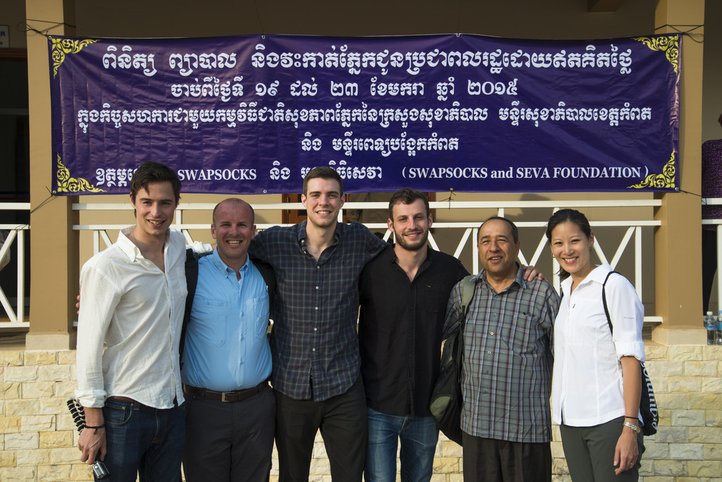 Kampot Eye Center, Eye Department at SWAP Socks Eye Camp Jan 19 2015